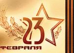 23 feb 2015-2