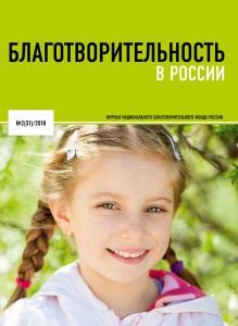 Cover 31