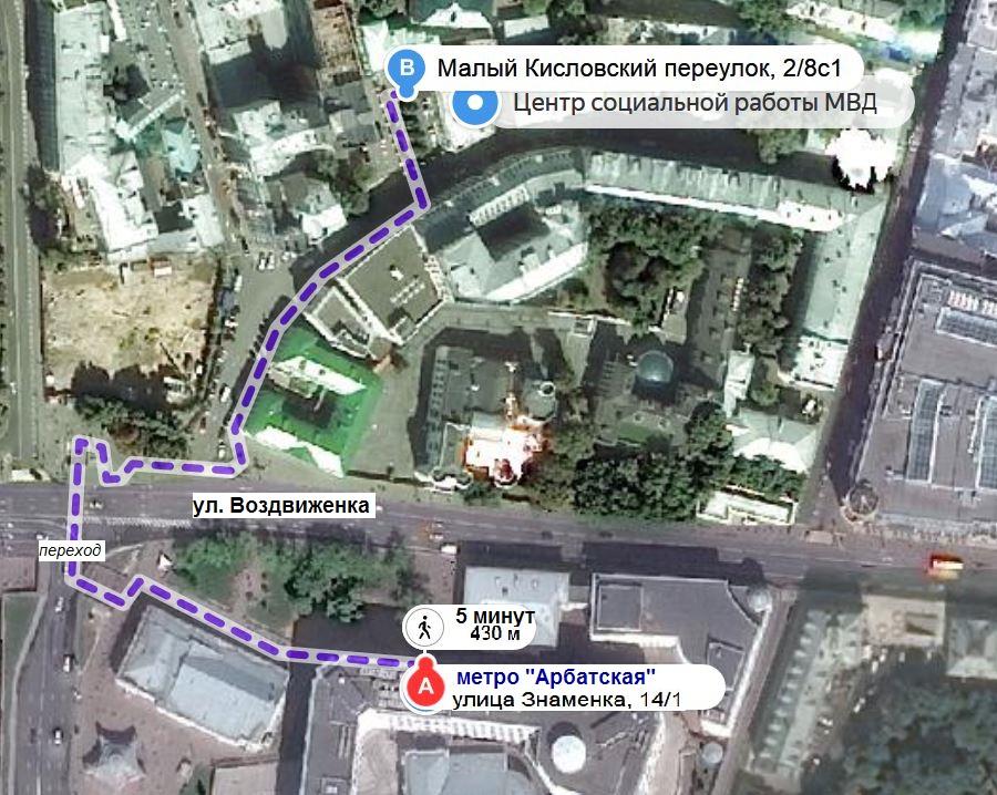 Схема проезда до Центра соц.работы МВД Рос.