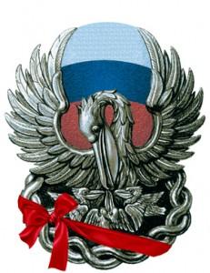 logo_nbf_prazdnik_mini