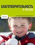 oblozhka_mini